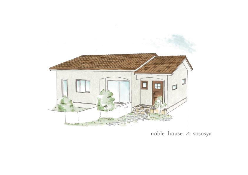 おうち探検会 ~ noble house ~