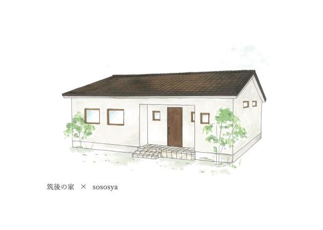 おうち探検会 ~ 筑後の家 ~