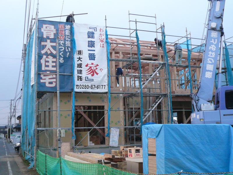 FPの家 大成建託の家づくり公開中!
