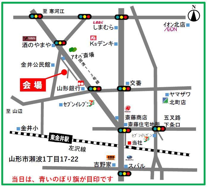 武田建築 何でも相談会&FPの家構造見学会 !